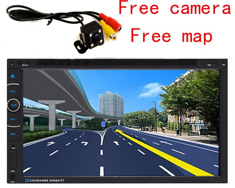 new 7'' inch 1080P TFT screen Car radio player MP3 + Rear view Camera 12V Car Audio video FM/USB/SD/MMC 2 Din+map(China (Mainland))