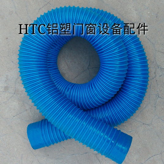 PVC plastic vacuum tube machine with blue rubber bellows air duct industrial dust bellows(China (Mainland))