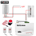GSM Alarm System For Home security System with Wired PIR Door sensor Dual Antenna burglar alarm