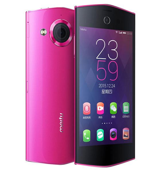 Original Meitu M4S Dual 4G Network MT6752 Octa Core 3GB RAM 64GB ROM Front 13mp Rear 13mP 1280*720 Screen 2160mAh Battery(China (Mainland))