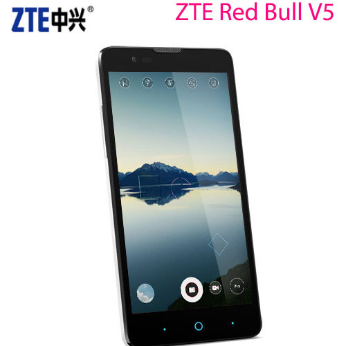 are getting zte nubia v5 red bull July 29
