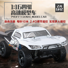 Buy new hq-734 Rc Car Electric Power 4wd 1/16 Scale 380 motor Remote Control Car Road Buggy Hobby Similar racing car for $97.75 in AliExpress store