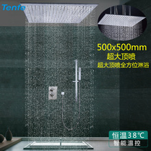 Ding Fei large 20-inch-wide copper shower thermostatic shower kit wall-mounted smart thermostats dark 9004A(China (Mainland))