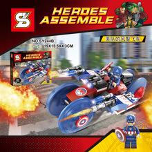 SY244 2Pcs Building Blocks Super Heroes Avengers Captain America 3 Civil War Winter Soldier Motorcycle Bricks Model Mini figures
