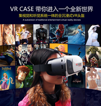 VR BOX Google Cardboard Smartphone Headset Helmet Goggle Oculus Rift DK2 Head Mount+Controller 3D Virtual Reality Glasses