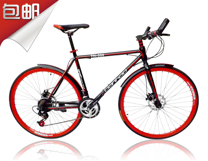 2014 time-limited hot sale children aluminum alloy cruiser 11kg 160kg bicycle road bike disc automobile race ring sports car 21(China (Mainland))