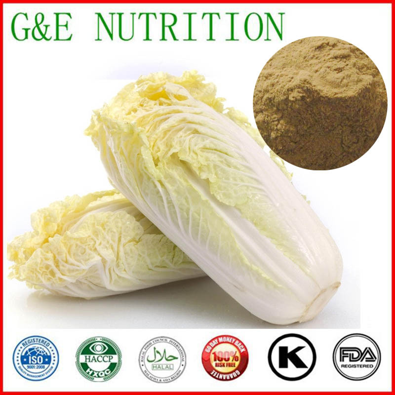 GMP Supply Natural water-soluble Chinese cabbage Extract Powder 900g<br><br>Aliexpress