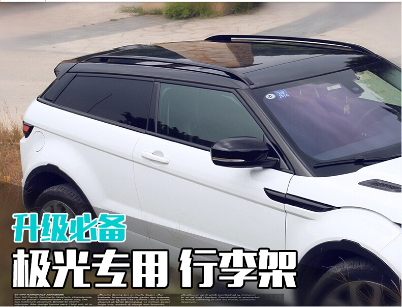 Aluminum Car Roof Rack/Luggage rack Roof Racks Modification Accessories For 2013-2014 Land-Rover Range Rover Evoque.shipping(China (Mainland))