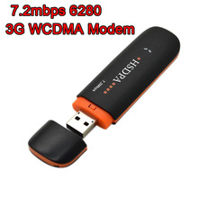 Entsperrt 7,2 Mbps 6280 HSDPA 3g WCDMA modem usb-stick Wireless 3G Modem dongle USB WLAN Netzwerkkarte Adapter(China (Mainland))