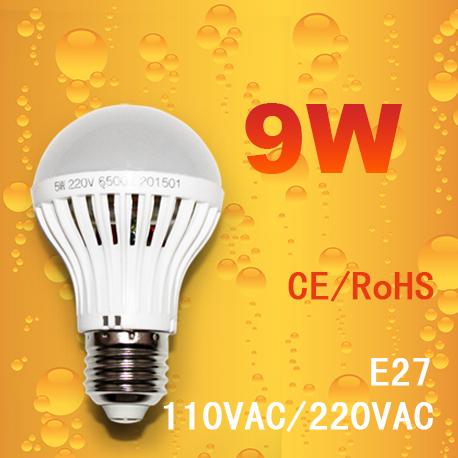 Светодиодные лампы 9 Вт 220 В теплого белого цвета. фото