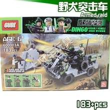 Free shipping Armed Raid Dingo Assault Vehicle Building Block Toy Set Military Assembly Figures ArmA 3 Armed Assault Boys Gift t