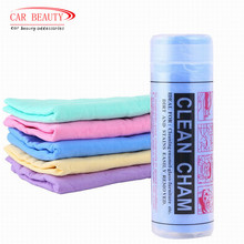 43*32*0.2CM Super Absorption Microfiber Car Care Towel Car Wash Towel Cleaning PEVA Towel Synthetic Suede Chamois Car Styling(China (Mainland))
