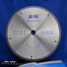 "12 "" o 300 * 3.0 * 120 T carburo de tungsteno con punta circular ronda cortar aluminio envío gratis"