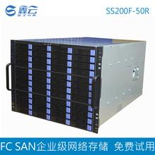 SAN network storage FCSAN enterprise class high performance 50 disk bit optical fiber network storage(China (Mainland))