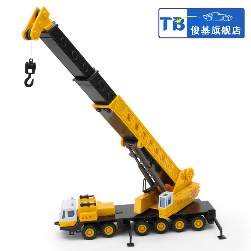 Toy Cranes For Boys : Diecast model cranes promotion shop for promotional