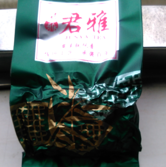 2015 Spring 1275 Tie Guan Yin Top Grade Anxi Tieguanyin Oolong Tea Chinese Healthy Strong Aroma
