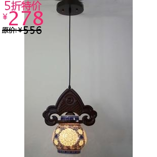 Ceramic bedroom chinese style classical restaurant decoration pendant lamp free shipping(China (Mainland))