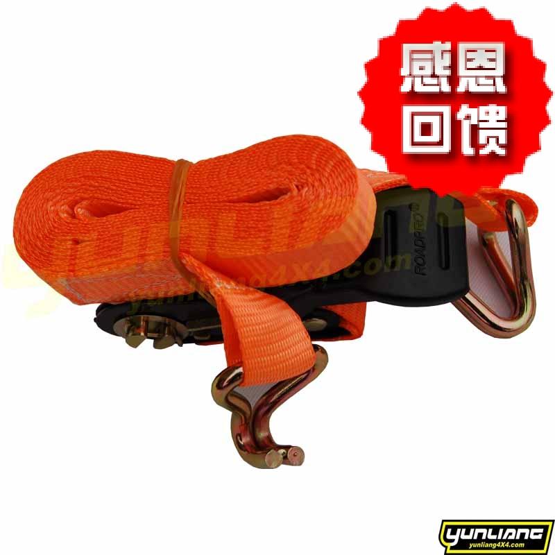 Бесплатная доставка, Ремни нейлон натяжитель пояса трейлер веревка обвязки ленты 4 м оранжевый
