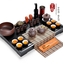 Tea set yixing purple clay tea set kung fu tea solid wood tea