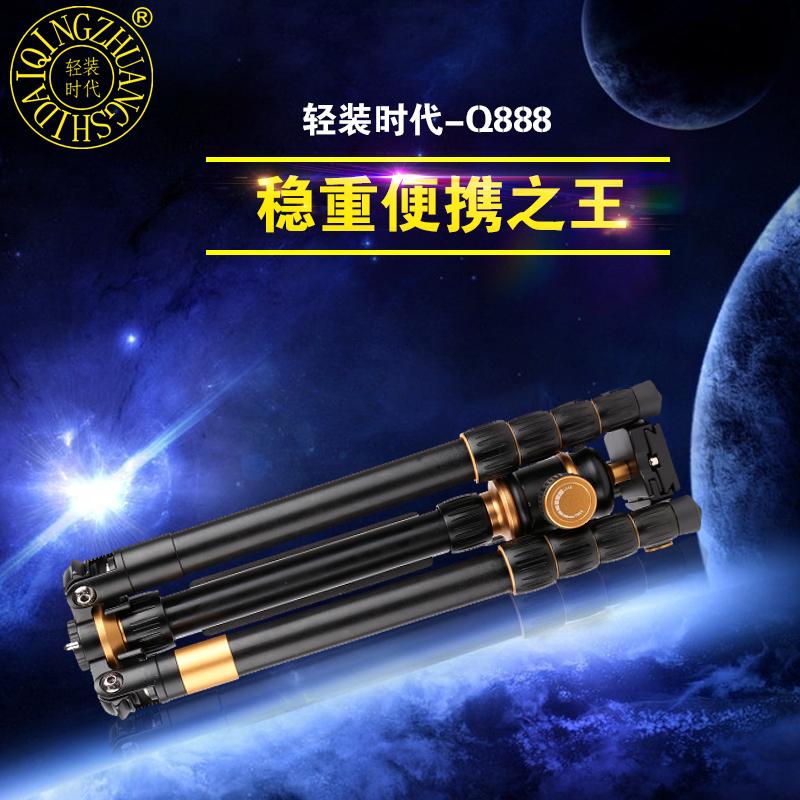 professional multifunctional aluminum flexible video tripod for dslr camera(China (Mainland))