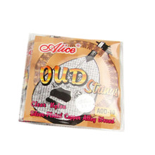 Alice Ott Strings Of High-quality Light Transparent Nylon String Wrapped Around A Silver Automatic Chord(China (Mainland))
