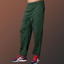 Hight Quality 5 Colors Men Sport Pants Casual Men Harem Emoji Joggers Pants Mid Rise Leisure Trousers Men's Clothing Outdoor