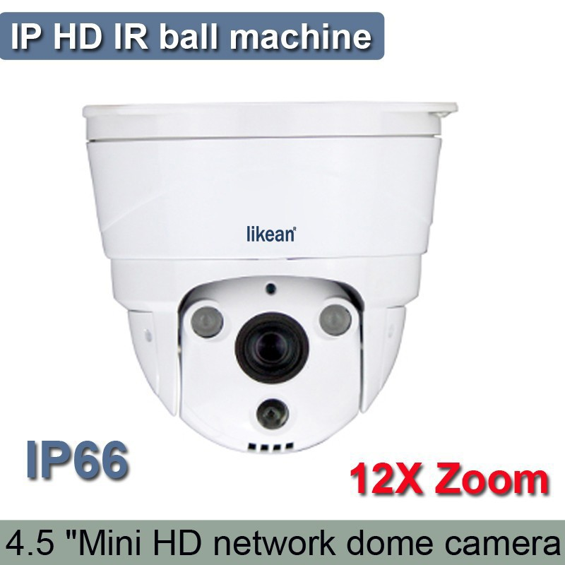 4 Inch Mini Onvif 1.3MP 960P Full HD IP66 Middle Speed PTZ Waterproof 12x Optical Zoom IP Network Dome Camera With Wall Bracket(China (Mainland))