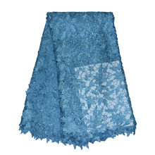 High quality sky-blue African guipure lace fabric for fashion african cord lace fabric for woman wedding lace dress GP028D