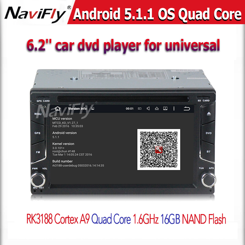 Free shipping QuadCore Android 5.1 car dvd 2din universal Car DVD Player double din Stereo GPS Navigation car radio android 2din(China (Mainland))
