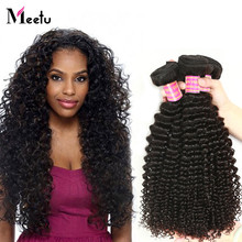 Mixed 8-28Inches Length Malaysian Curly Virgin Hair 7A Grade Machine Double Strong Weft Malaysian Human Hair Extensions 3Pcs