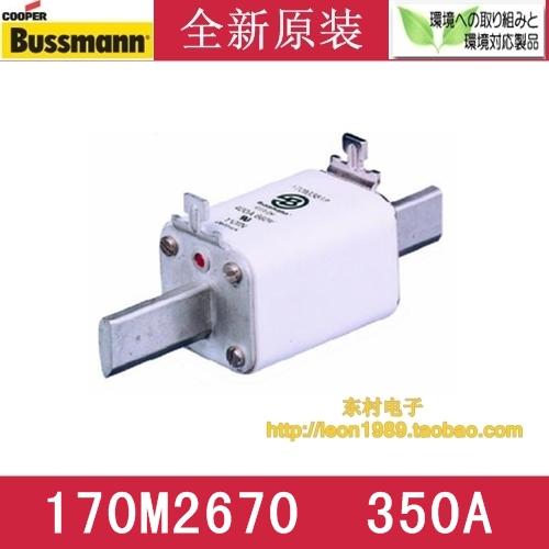 Фотография [SA]Eaton EATON BUSSMANN Fuses 170M2670 350A 690V fast acting fuses