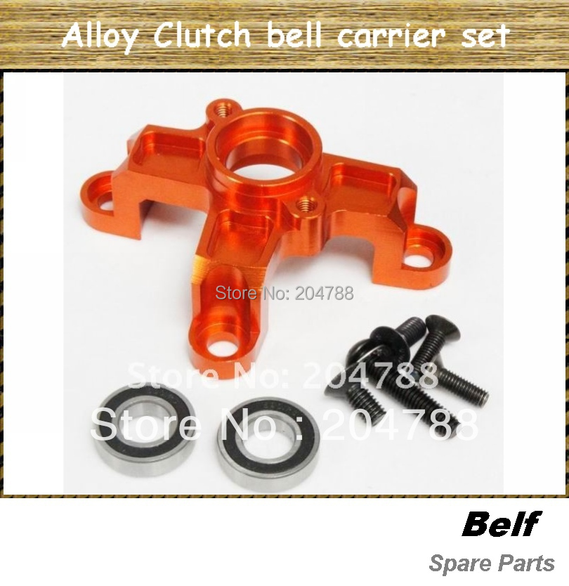 Baja 5B parts, Alloy Clutch bell carrier set with free shipping(China (Mainland))