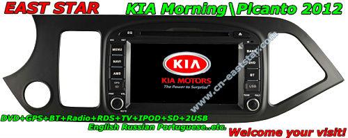 Free shipping 3G Car pc DVD player for KIA Morning Plcanto 2012 with DVD GPS BT Radio TV RDS Ipod 2SD USB ES-1822(China (Mainland))