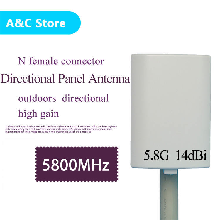 5.8G wifi antenna outdoor small panel antenna 14dBi high gain N female connector wall mount patch panel flat antenna(China (Mainland))