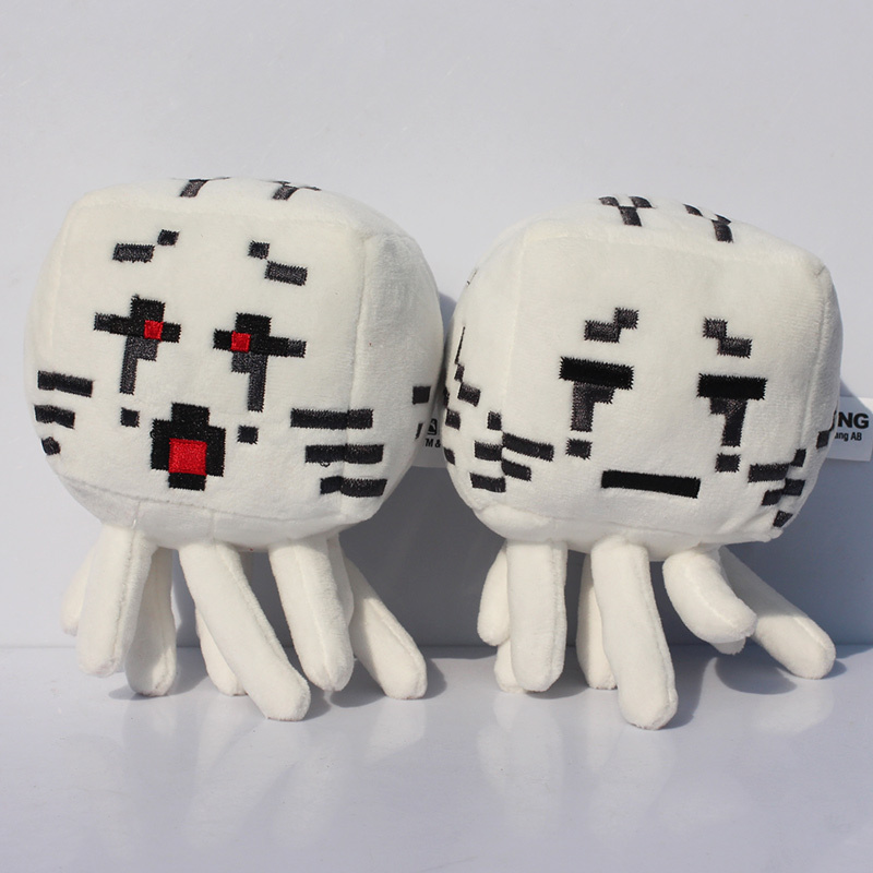 15cm Minecraft plush Minecraft Ghast plush Large Ghast Special offer(China (Mainland))