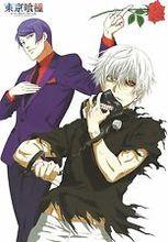Free shipping Tokyo Ghoul Poster Kaneki Ken & Shuu Tsukiyama Japan Anime Poster 20×29″ TG30