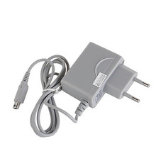 EU Plug AC Home Wall Travel Power Adapter/Charger for Nintendo DS Lite NDSL–Gray  (100~250V)