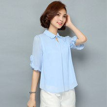 Buy Women Blouses 2017 Casual Elegant OL Chiffon Blouse Loose Work Wear Blusas Feminina Tops Shirts Plus Size 4XL Pink/White/Blue for $8.39 in AliExpress store