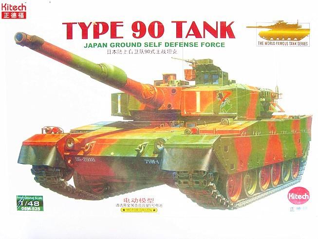 hobby toy model 1/48 scale Japanese Ground Self-Defense Tank Type 90 main battle tanks model kit best gift for boy(China (Mainland))