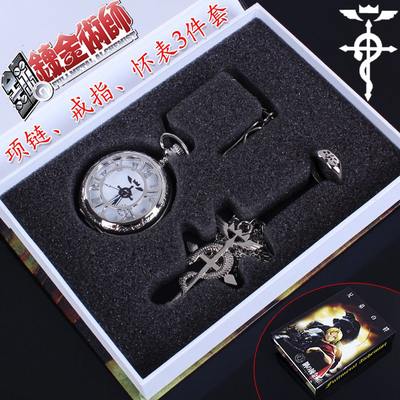 18 styles Hot Anime Fullmetal Alchemist Pocket Watches Edward Elric Cosplay Necklace pedent Ring 3 in