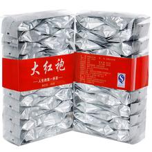 Wuyi clovershrub tea premium oolong tea wuyi da hong pao bulk