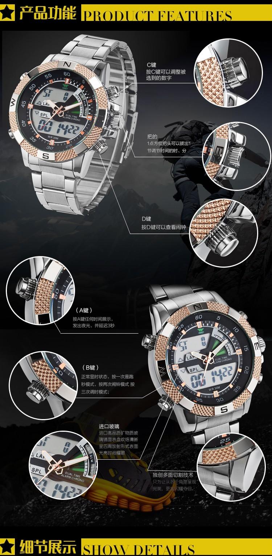 AMST Meridien специальные многофункциональные часы водонепроницаемые открытый восхождение отдых и бизнес-часы часы студент часы 3005