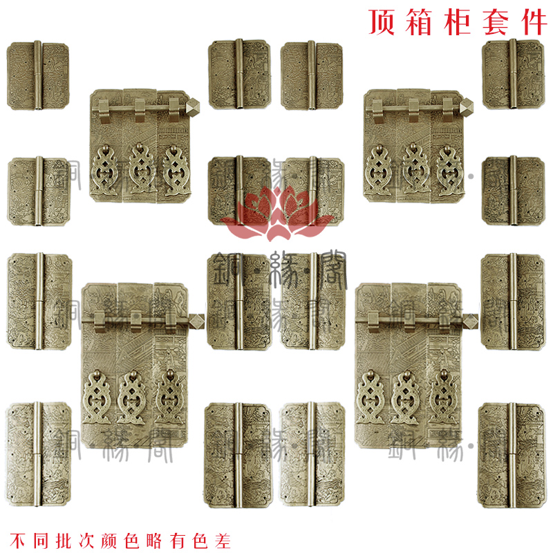 Landscape character top cabinet suite of Ming and Qing Dynasties Chinese antique copper copper fittings mahogany furniture cabin<br><br>Aliexpress