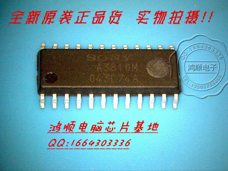 20PCS/LOT    CXA3810M