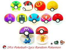 9Styles 1Pcs Pokeball + 1pcs Free Random Figures Inside Anime Kids Action Figures Toys