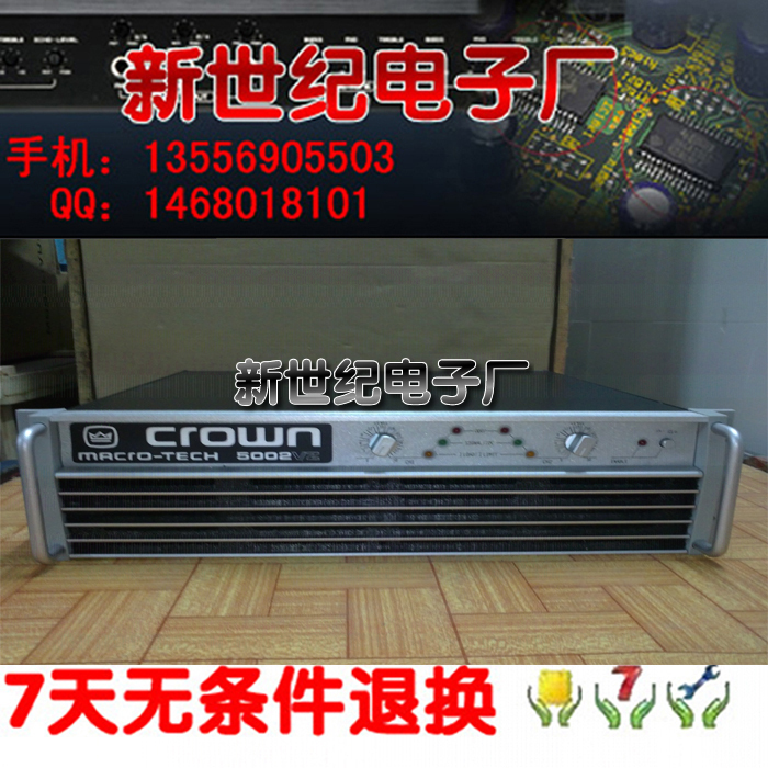 Crown ma5002vz professional power amplifier 1300w power amplifier top(China (Mainland))