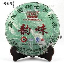 2011 ShuangJiang MENGKU Flavor Beeng Cake Bing 400g YunNan Organic Pu er Raw Tea Sheng Cha