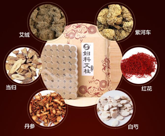 moxibustion moxa strips for Women gynecological dysmenorrhea use include 24 different kinds herb moxa moxibustion column(China (Mainland))