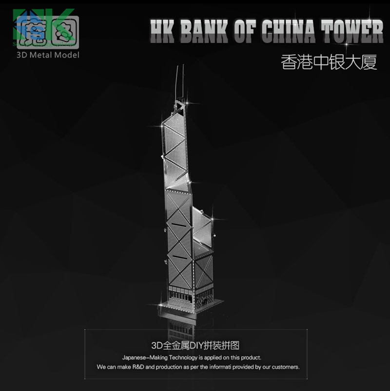 Electronic cigarette company China