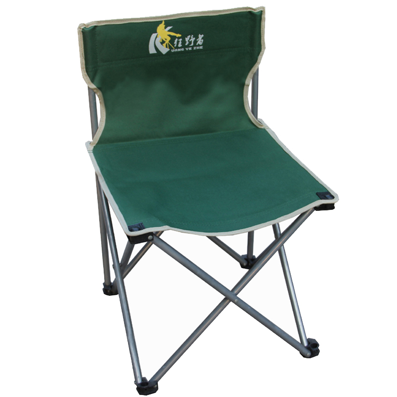 outdoor tables and chairs folding fishing chair leisure chair on Aliexpress c